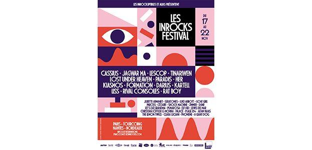La Cigale - Paris - LES INROCKS FESTIVAL