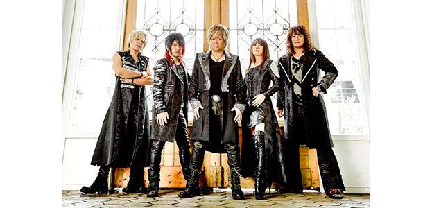 La Cigale - Paris - JAPAN MUSIC PARTY